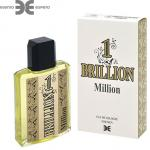 Ejenio Espero 1 Brillion Million